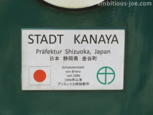 collaboration between Kanaya-station