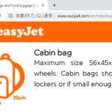 easyJet利用時に気をつけるべきたった一つのこと…荷物の個数制限