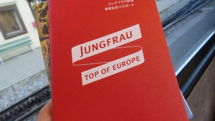 jungfrau passport