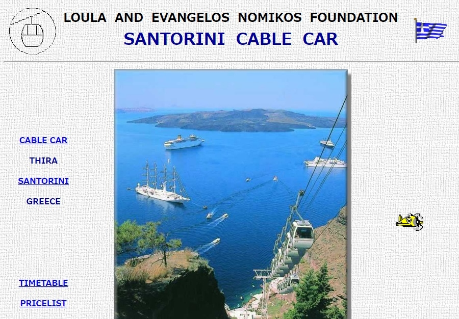 santorini cable car web