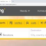 スペインLCCの雄、ブエリング航空の厳しい荷物規定と予約、チェックイン方法